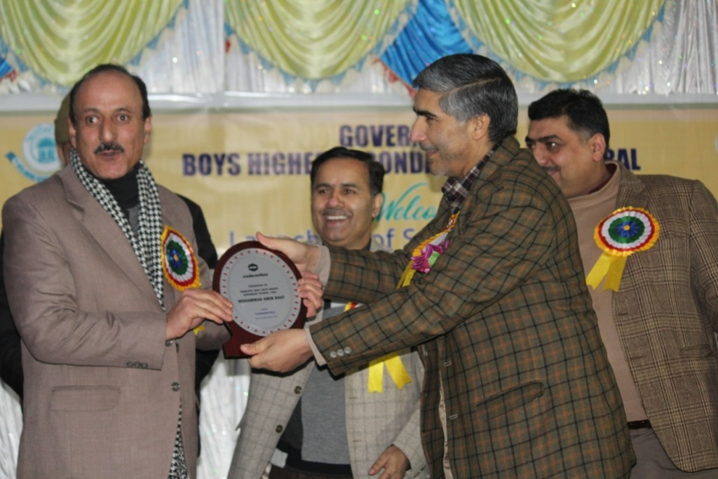 http://bhsstral.in/Bhss Tral  website launch images